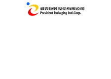 President Packaging - 02 - Packaging and containers (all types)